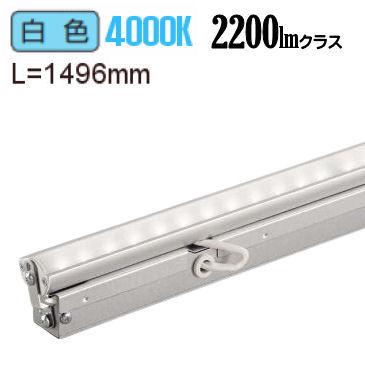大光電機LED間接照明 LZY91365NTF代引不可・日祭配達及び時間指定不可(LZY-91365NTの後継品)