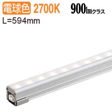 大光電機LEDアウトドア間接照明LZW91600LTE