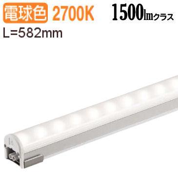 大光電機LEDシステムライトLZW91610LT