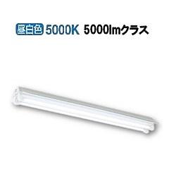 大光電機LED軒下用ベースライト LZW92242WW