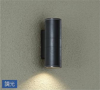 大光電機LEDアウトドアブラケット(ランプ別売) LZW92355XB
