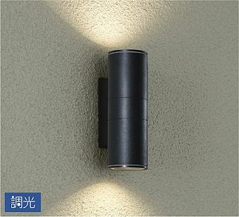 大光電機LEDアウトドアブラケット(ランプ別売) LZW92356XB