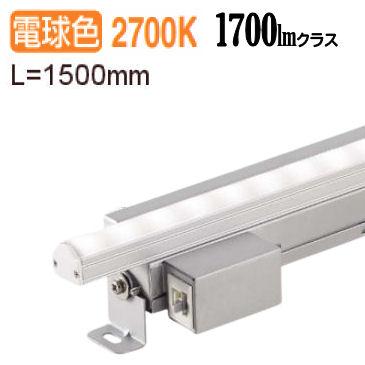 大光電機LED間接照明LZY92374LT【代引支払・時間指定・日祭配達・他メーカーとの同梱及び返品交換】不可