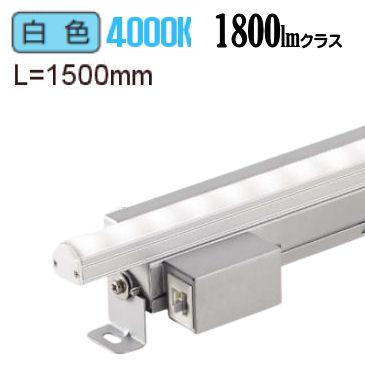 大光電機LED間接照明LZY92374NT【代引支払・時間指定・日祭配達・他メーカーとの同梱及び返品交換】不可