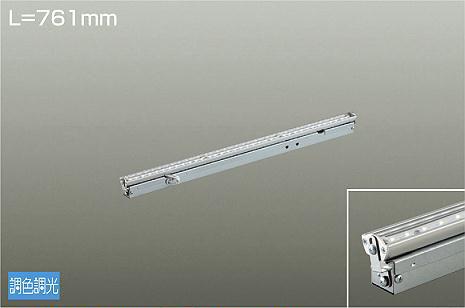 大光電機LED間接照明(カバー別売) LZY92456FT