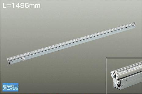 大光電機LED間接照明(カバー別売) LZY92459FT代引不可・日祭配達及び時間指定不可