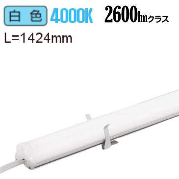 大光電機LED間接照明用器具L1430タイプ 電源別売 LZY92710NT代引不可・日祭配達及び時間指定不可