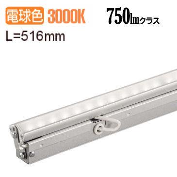 大光電機LED間接照明用器具L520集光タイプ(20°)受注生産品 LZY92854YT
