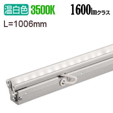 大光電機LED間接照明用器具L1010集光タイプ(20°)受注生産品 LZY92856AT