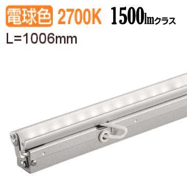 大光電機LED間接照明用器具L1010集光タイプ(20°)受注生産品 LZY92856LT