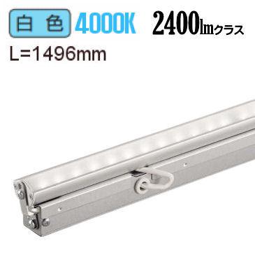 大光電機LED間接照明用器具L1500 集光タイプ(20°)受注生産品 LZY92858NT