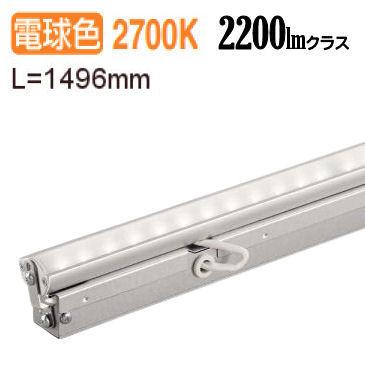大光電機LED間接照明用器具L1500 集光タイプ(20°) LZY92863LT代引支払・時間指定・日祭配達及び返品交換不可
