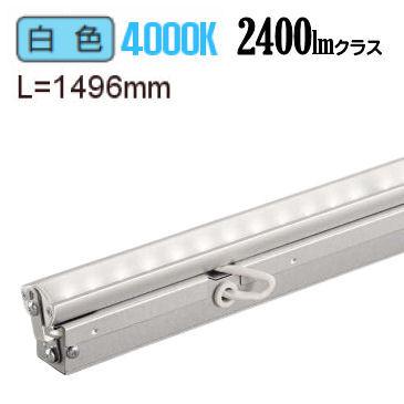 大光電機LED間接照明用器具L1500 集光タイプ(20°) LZY92863NT代引支払及び日祭配達や時間帯指定不可