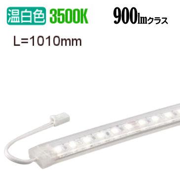 大光電機LED間接照明用器具曲面什器用 縦曲タイプ 電源別売 LZY92874AT
