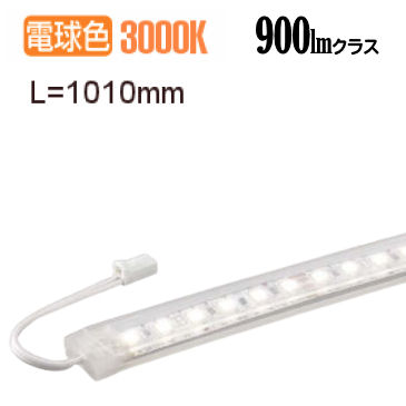 大光電機LED間接照明用器具曲面什器用 縦曲タイプ 電源別売 LZY92874YT