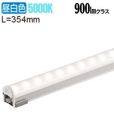 大光電機屋外用ハイパワーラインライトL350 集光タイプ(35°) LZW92880WT