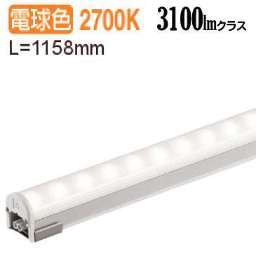 大光電機屋外用ハイパワーラインライトL1200 集光タイプ(35°) LZW92881LT