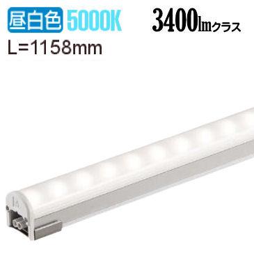 大光電機屋外用ハイパワーラインライトL1200 集光タイプ(35°) LZW92881WT