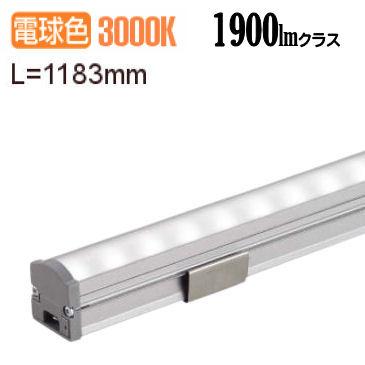 大光電機間接照明用器具L1190 拡散タイプ(70°)LZY92909YT