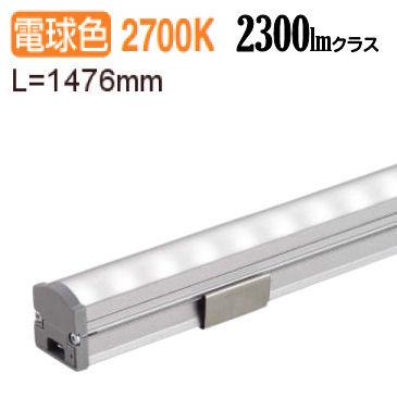 大光電機LED間接照明用器具L1480 拡散タイプ(70°) LZY92910LT【代引支払・時間指定・日祭配達・他メーカーとの同梱及び返品交換】不可