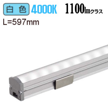 大光電機LED間接照明用器具L600 集光タイプ(20°)受注生産品 LZY92911NT