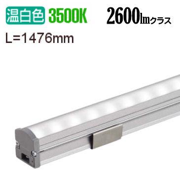大光電機LED間接照明用器具L1480 集光タイプ(20°)受注生産品 LZY92914AT