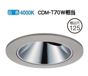 大光電機LED軒下用ユニバーサルダウンライトLLD7061NUM 電源別売