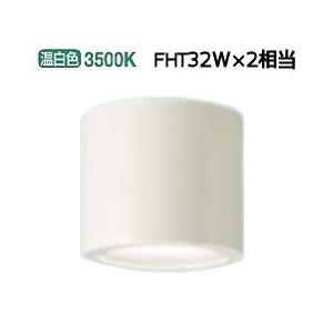大光電機LEDシーリングダウンライトLZD91816AWE