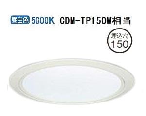 大光電機LEDダウンライト LZD91937WWF電源別売