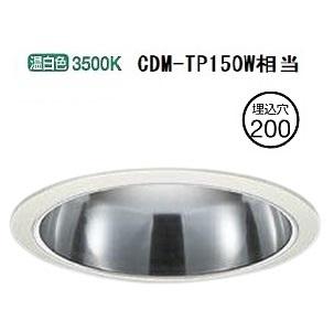 大光電機LEDダウンライト LZD91940AWF電源別売