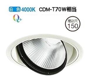 大光電機LEDダウンライト(電源装置別売) LZD91966NWV