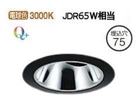 大光電機LEDユニバーサルダウンライト電源別売 受注生産品 LZD92015YBV