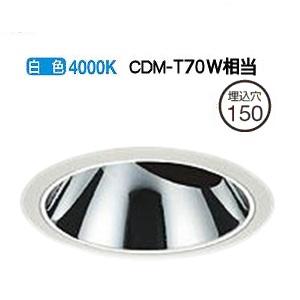 大光電機LEDダウンライト(電源装置別売) LZD92023NW