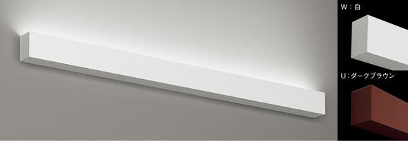 遠藤照明 ERK9957W リニア32ラインアッパーライト 専用LEDユニット・給電コネクター別売