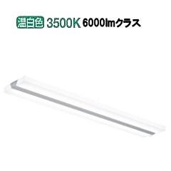 遠藤照明 ERX9154S デザインベースライト連結中間/終端用 3500K