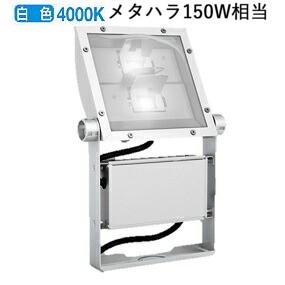 遠藤照明 看板灯ERS5027W