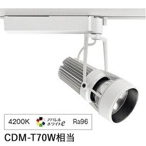 遠藤照明 LEDダクトレール用スポットライト(非調光)ERS5336W