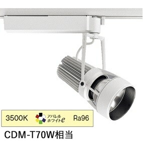 遠藤照明 LEDダクトレール用スポットライト(非調光)ERS5337W