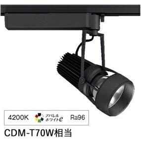 遠藤照明 LEDダクトレール用スポットライト(非調光)ERS5342B