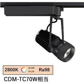 遠藤照明 LEDダクトレール用スポットライト(非調光)ERS5881B