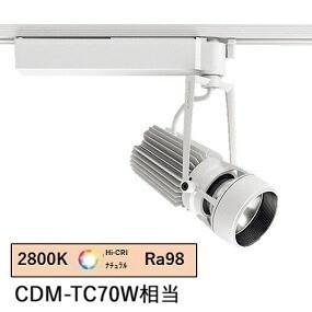 遠藤照明 LEDダクトレール用スポットライト(非調光)ERS5881W