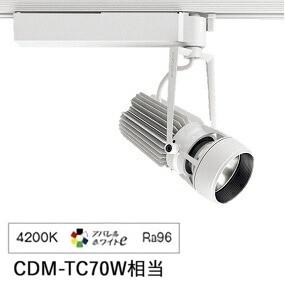 遠藤照明 LEDダクトレール用スポットライト(非調光)ERS5926W