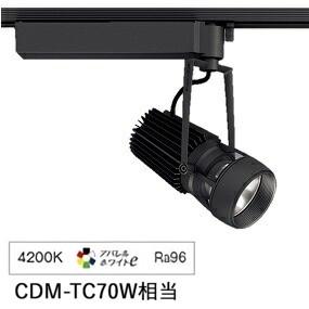 遠藤照明 LEDダクトレール用スポットライト(非調光)ERS5932B
