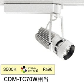 遠藤照明 LEDダクトレール用スポットライト(非調光)ERS5933W