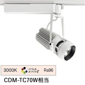 遠藤照明 LEDダクトレール用スポットライト(非調光)ERS5937W