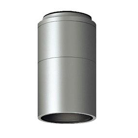 遠藤照明軒下用シーリングダウンERG5517SA