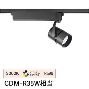 遠藤照明ダクトレール用スポットライトERS4293BB