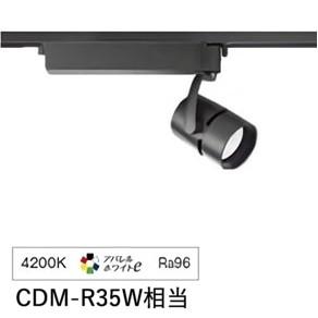 遠藤照明ダクトレール用スポットライトERS4295BB
