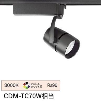 遠藤照明ダクトレール用スポットライトERS4297BB
