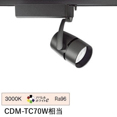 遠藤照明ダクトレール用スポットライトERS4298BB
